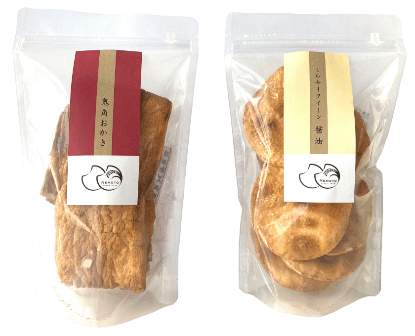 煎餅とおかきの根本製菓|ねもとのざらめ